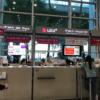 仁川空港☆役立つwifi情報