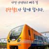 공항철도 이용 > 역 정보 > 인천공항1터미널